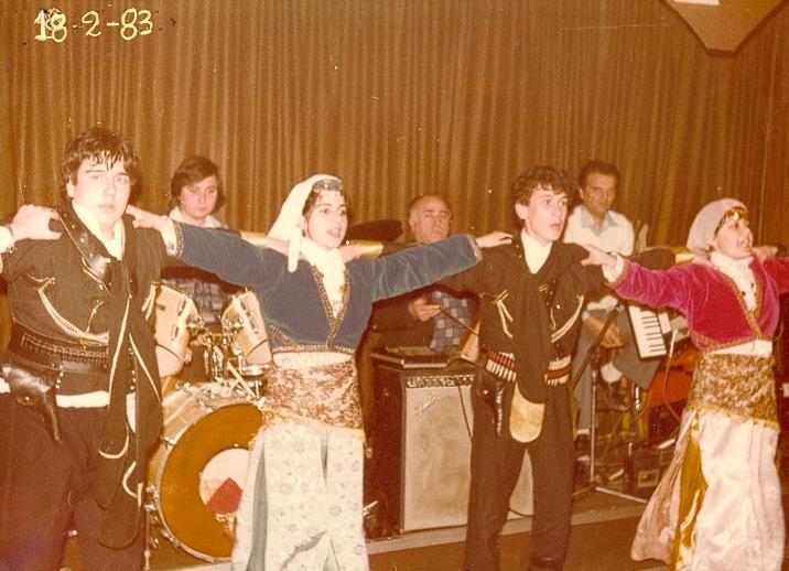 Diavata (Griechenland) 1983