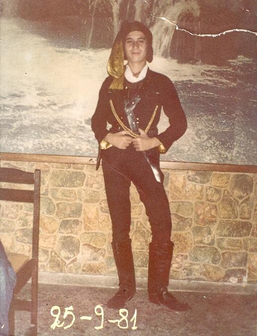 Diavata (Griechenland), meine erste Auftritt - 1981