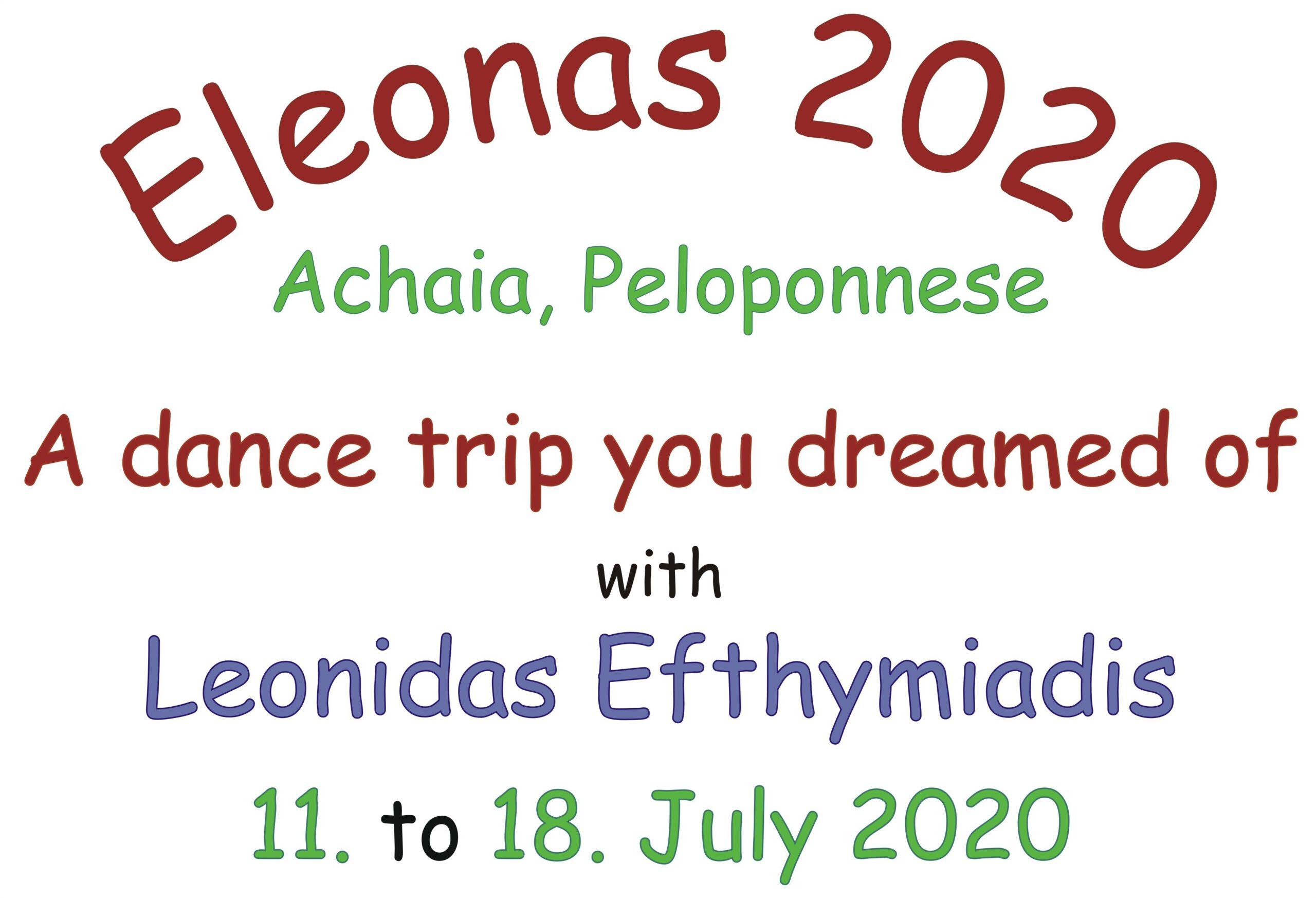 "Dance trip ""Eleonas 2020"" (ENG)"