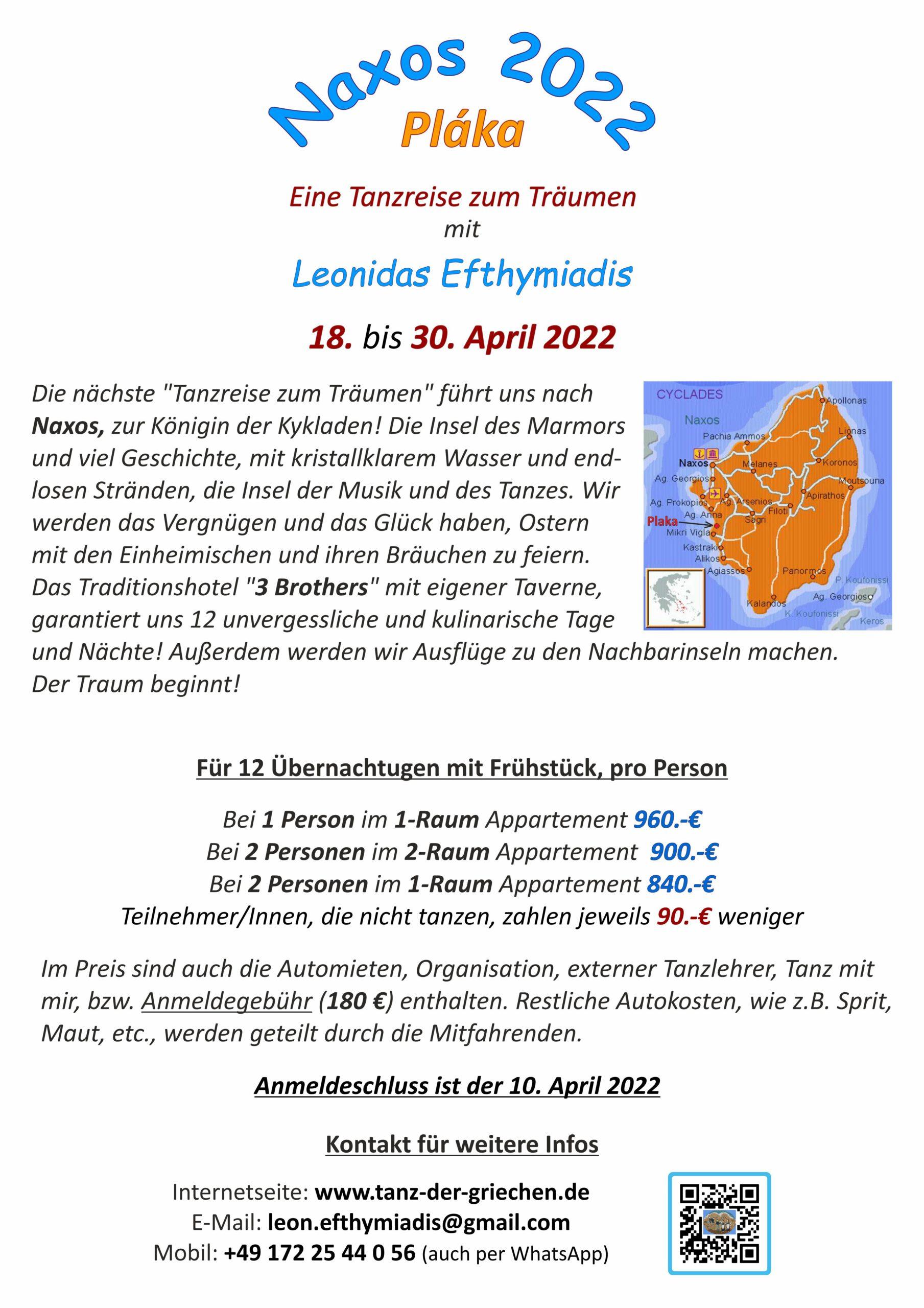 Tanzreise -Naxos 2022-